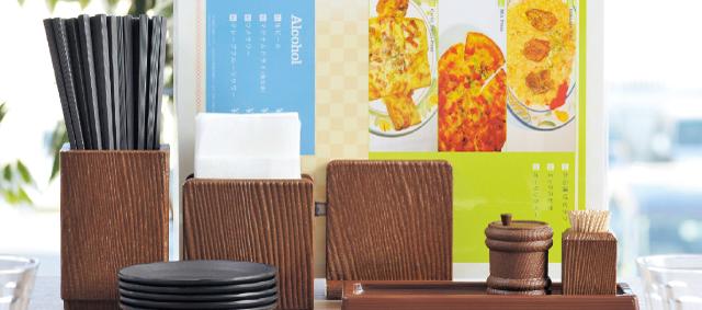 メニュー立て、紙ナプキン立や箸入れ、楊枝入れなどテーブル周りの小物です。